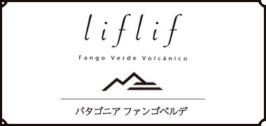 liflif
